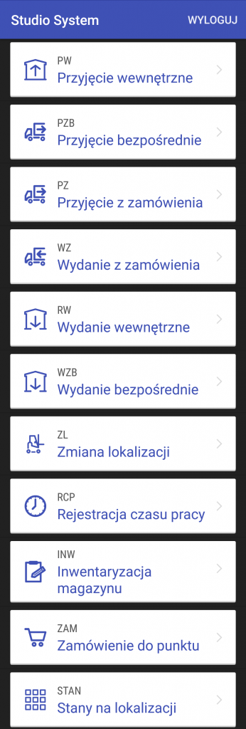 WMS menu android