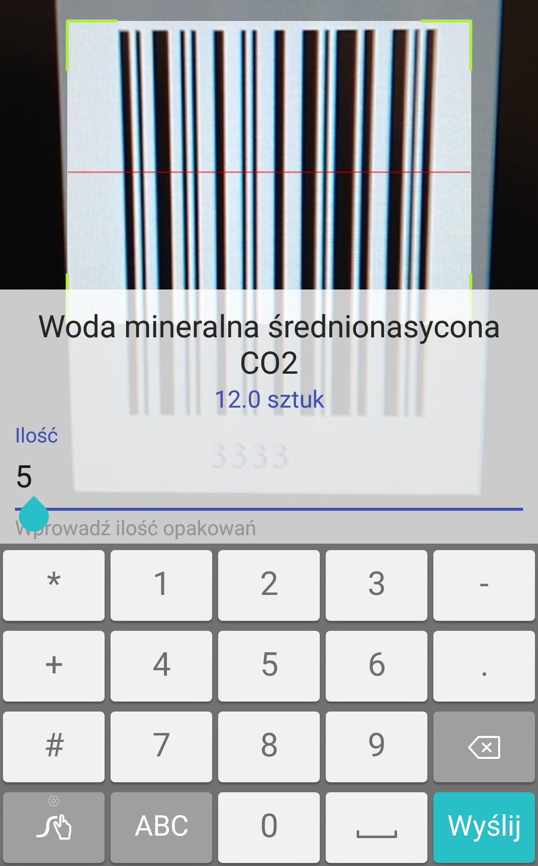 Android WMS składanie zamówień 3