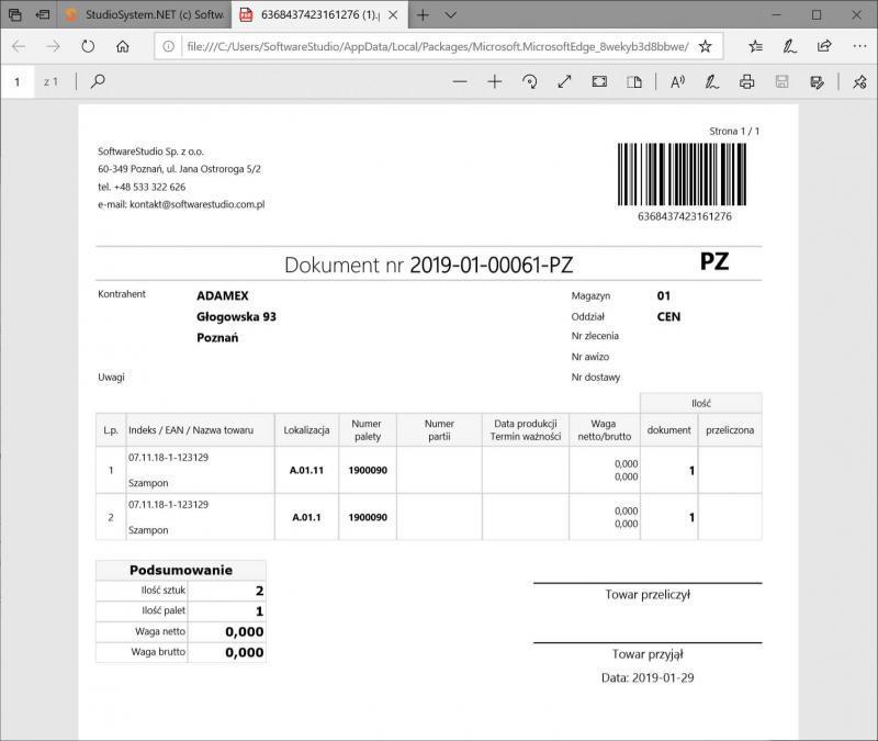 Program magazynowy WMS.net, menu główne